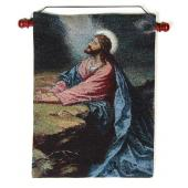Agony in the Garden 13x18 Tapestry #1318-AG