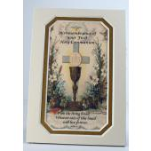 Communion 3x5 Mat #35MAT-HC3