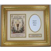 Communion Frame 83106